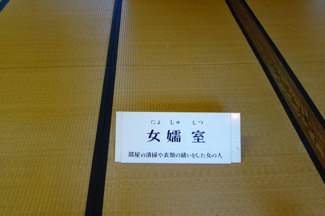 沼津御用邸記念公園 西附属邸(その1)_c0112559_08202378.jpg