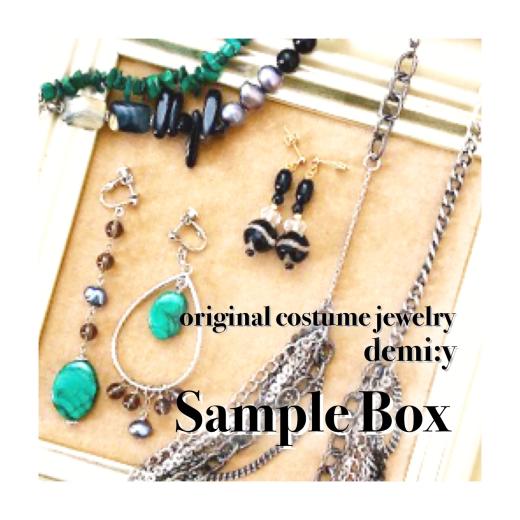 【Sample Box】SB013_f0156861_16285541.jpg