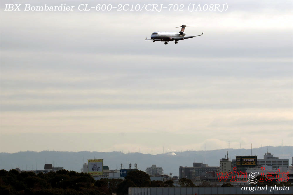 '20年 伊丹空港レポート・・・IBX/JA08RJ_f0352866_19391117.jpg