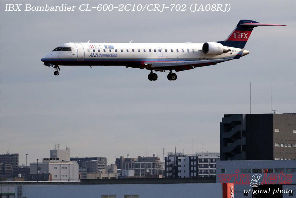 '20年 伊丹空港レポート・・・IBX/JA08RJ_f0352866_1939225.jpg