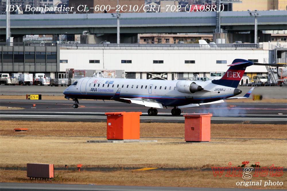 '20年 伊丹空港レポート・・・IBX/JA08RJ_f0352866_19393242.jpg