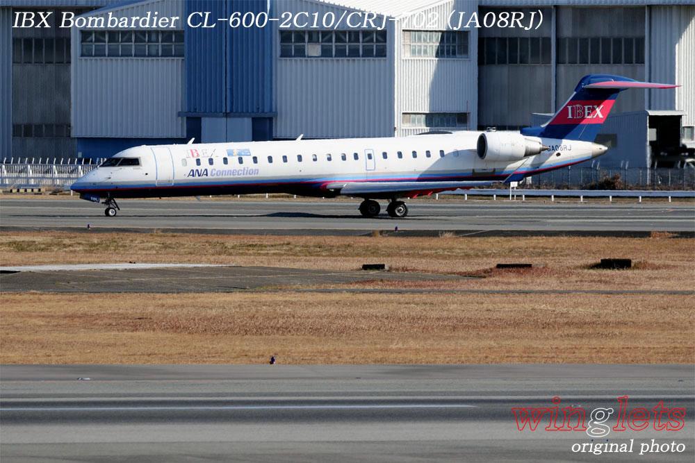 '20年 伊丹空港レポート・・・IBX/JA08RJ_f0352866_19394427.jpg