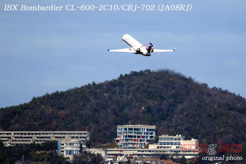 '20年 伊丹空港レポート・・・IBX/JA08RJ_f0352866_1940119.jpg