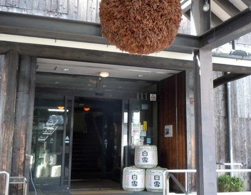 ランチは、日本酒の発祥の地、雰囲気満点の醸造所で_b0102572_17295431.jpg