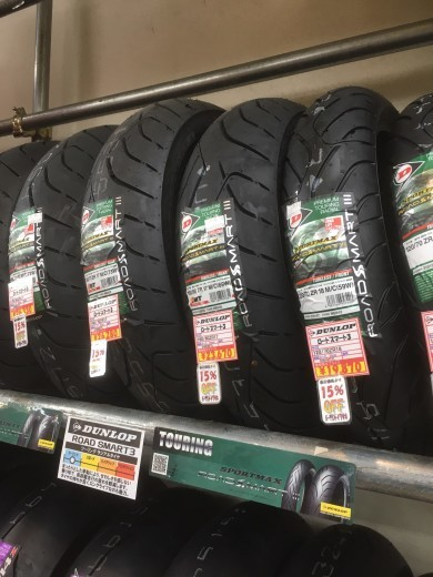 お買い得タイヤのご案内_b0163075_15041299.jpeg