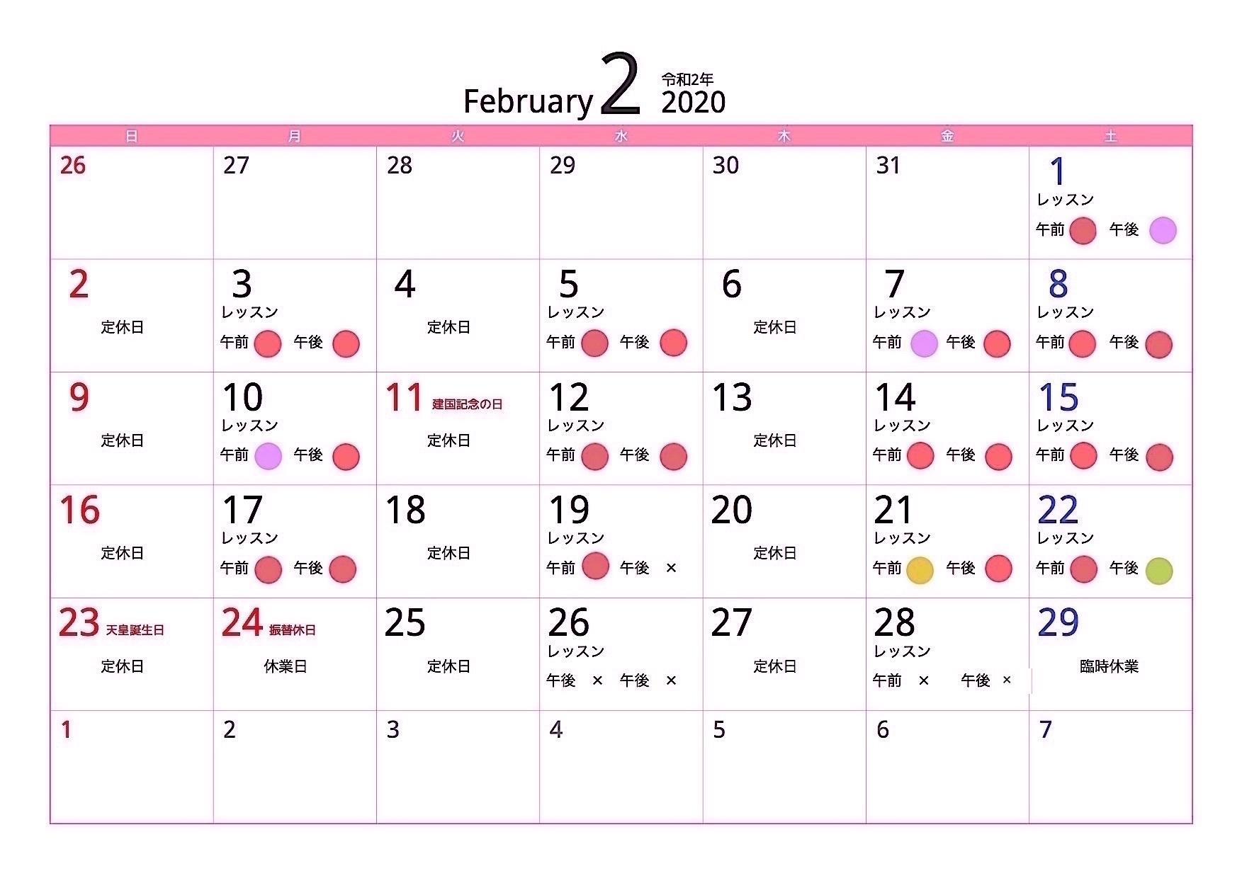 2月のカレンダー_c0156884_21071679.jpg