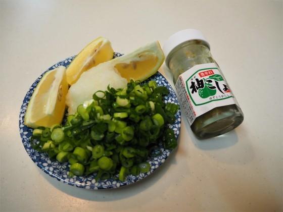 千切り野菜たっぷり_a0258686_07092110.jpg