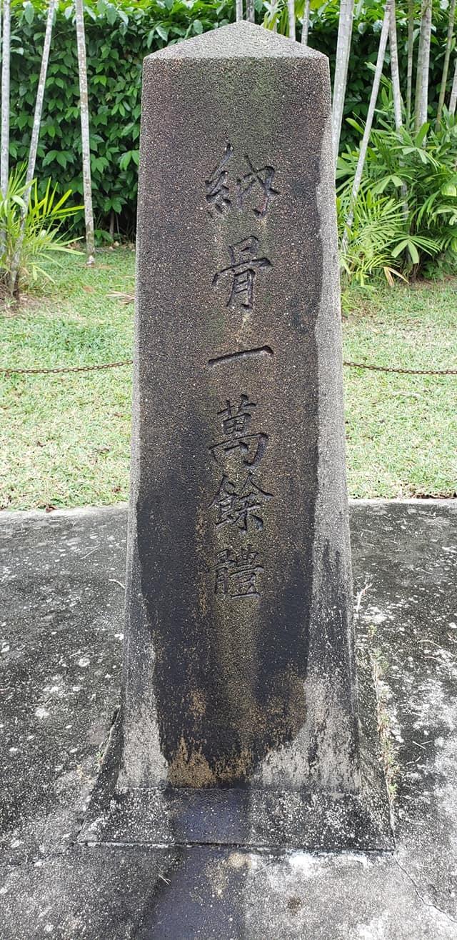 高知出身、山下奉文中将(マレーの虎)のマレー電撃作戦の足跡をたどる旅を、井上和彦さんとご一緒させて頂きました。_c0186691_10381573.jpg