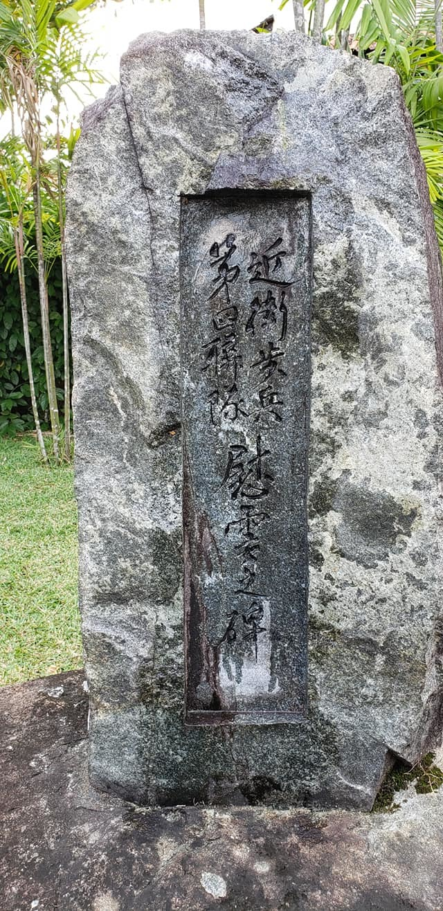 高知出身、山下奉文中将(マレーの虎)のマレー電撃作戦の足跡をたどる旅を、井上和彦さんとご一緒させて頂きました。_c0186691_10383797.jpg