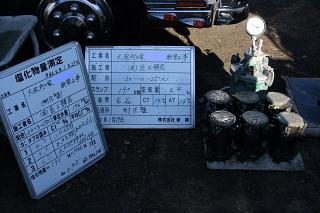 青木さん_e0145995_11211289.jpg