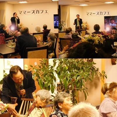 1月のママーズカフェ♪_e0138299_13465368.jpg