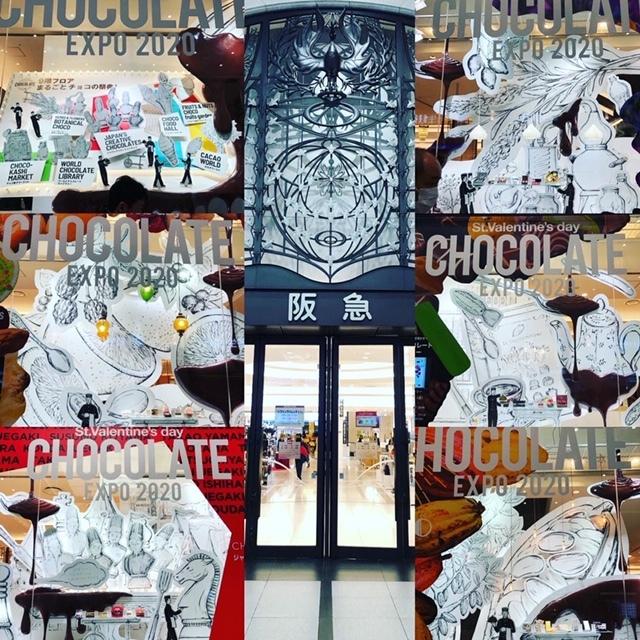 atelier ROCAさん バレンタイン in  阪急_b0088100_16581702.jpeg