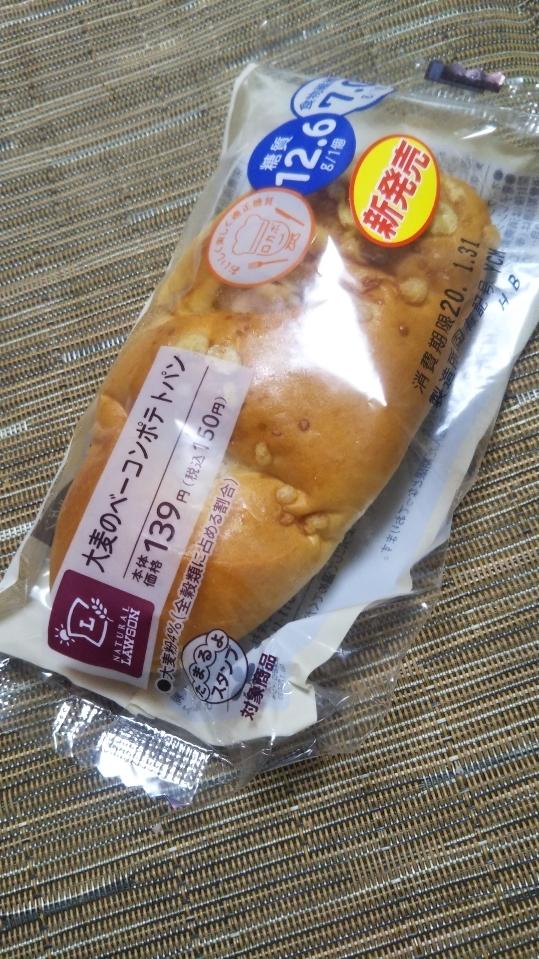 ローソン 大麦のベーコンポテトパン_f0076001_23122967.jpg