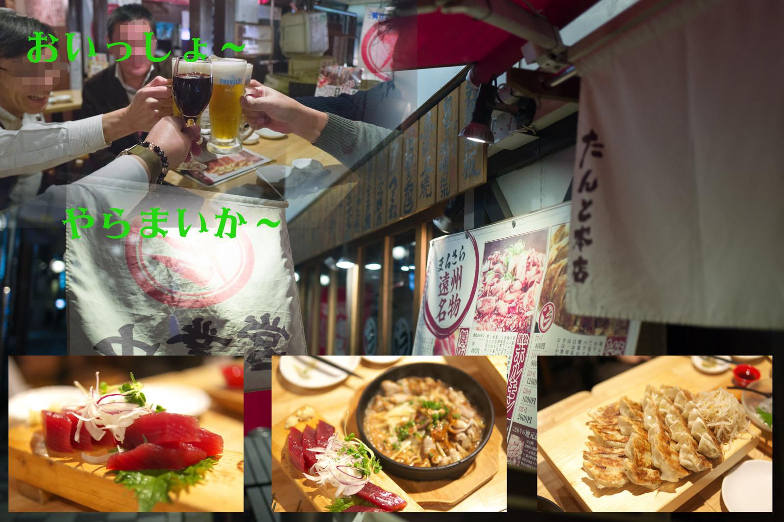 浜松で、やらまいか〜!_a0271402_08103996.jpg