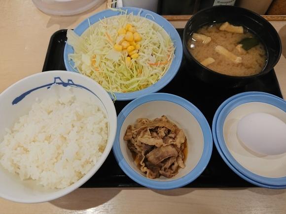 1/31 選べる小鉢の玉子かけごはんミニ牛皿ライスミニ、生野菜サラダ @松屋_b0042308_06402839.jpg