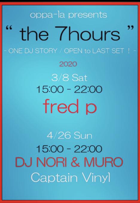 "\"" the 7hours \""   3/8sat \"" fred p \"" Sunset // 4/26 sun \"" DJ NORI & MURO \"" Captain Vinyl \"" sunset!_d0106911_02054030.jpg"