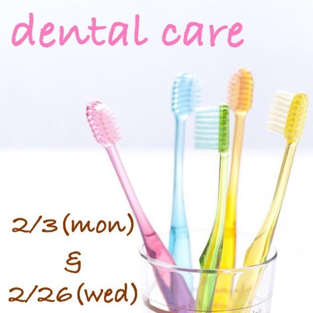 ☆ Dental Care ☆_d0060413_15312407.jpg