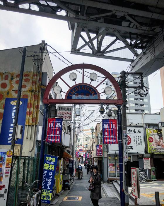 品川区東大井 / iPhone 8_c0334533_10303566.jpg