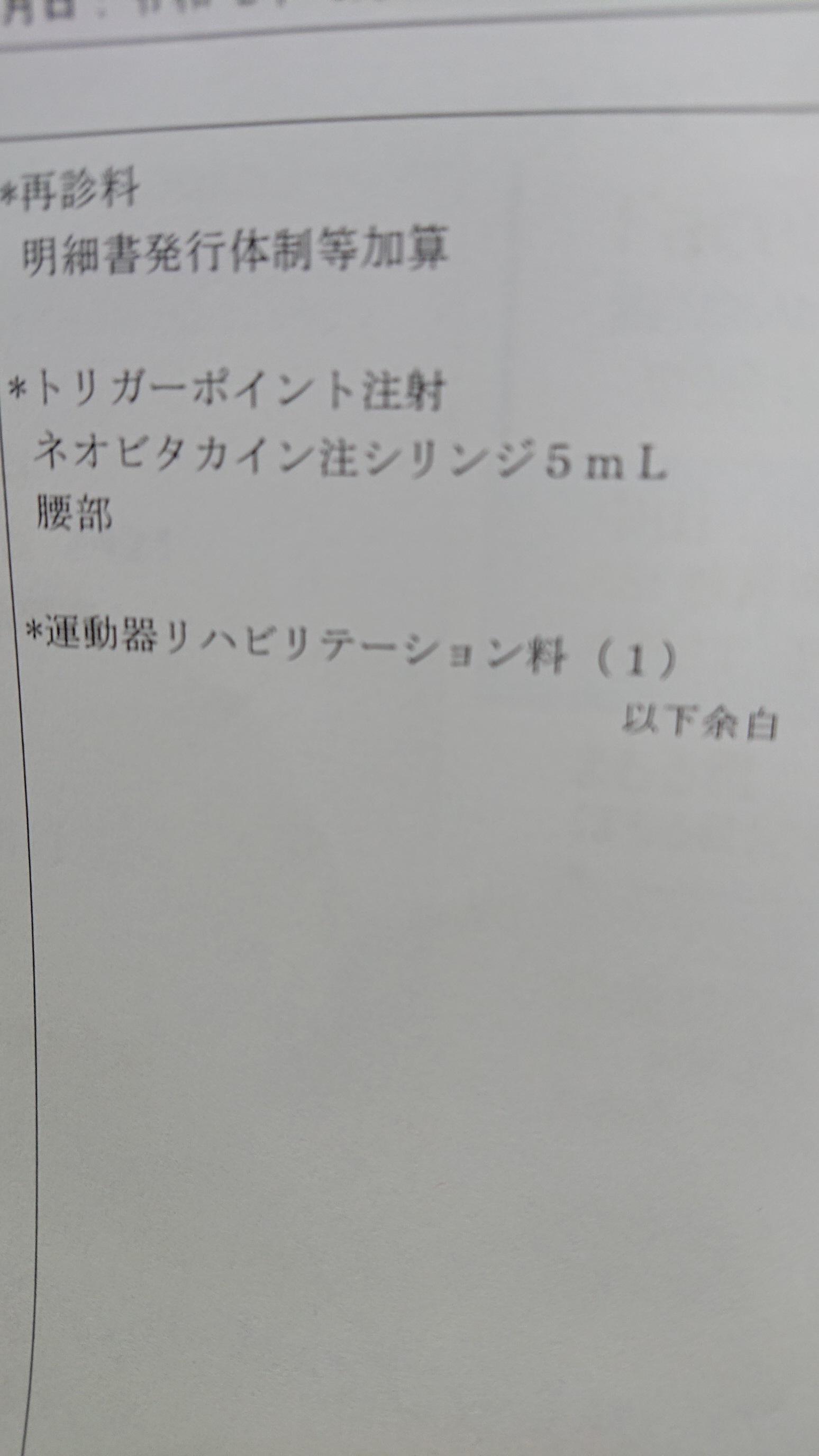 温かい_d0155439_16230516.jpeg