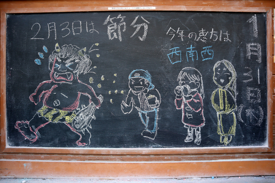 キルト教室 ~ タンブラー仕上げのクッション作り② ~_e0222340_15455673.jpg
