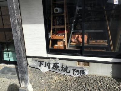 1月31日 ざおうたかゆけい_e0318040_16450678.jpg