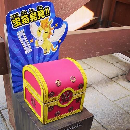 【AD】日光江戸村で参加した妖怪ウォッチのリアル宝探しがけっこうハイレベル_c0060143_15400218.jpg