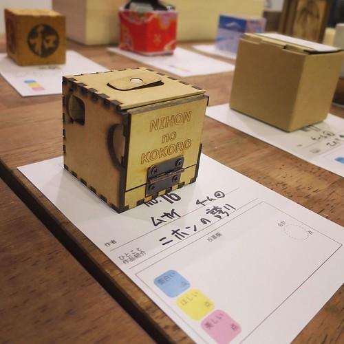ものづくり系イベント「Cube Étude」が楽しすぎる_c0060143_15550147.jpg