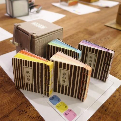 ものづくり系イベント「Cube Étude」が楽しすぎる_c0060143_15550180.jpg