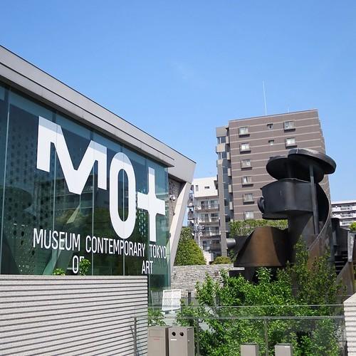ぶらりと、東京都立現代美術館_c0060143_19015014.jpg