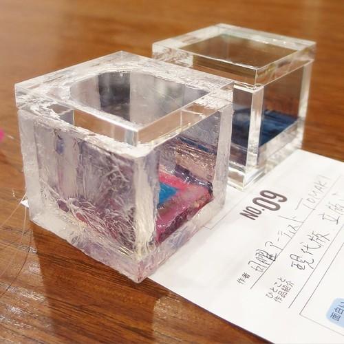 Cube Étude vol.4 で発表された5cmキューブ作品達_c0060143_19545638.jpg
