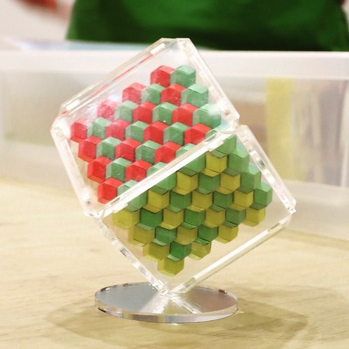 Cube Étude vol.4 で発表された5cmキューブ作品達_c0060143_19550109.jpg
