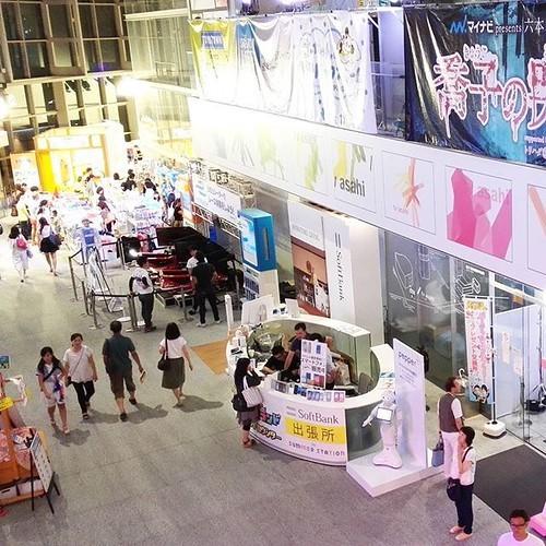 「サマパス」でテレビ朝日・六本木ヒルズ夏祭りを堪能_c0060143_21444796.jpg