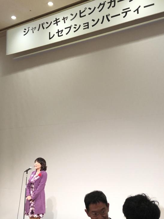 ジャパンキャンピングカーショー2020_e0225148_20095827.jpeg