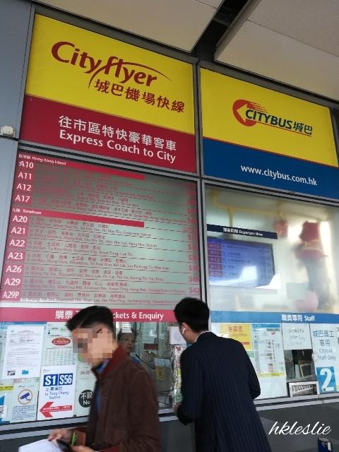 城巴機場快線CityflyerA21@機場(地面運輸中心)→金馬倫道_b0248150_13192425.jpg