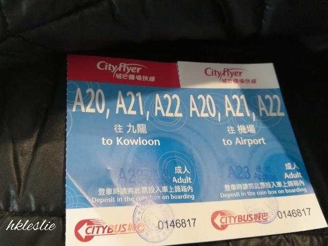 城巴機場快線CityflyerA21@機場(地面運輸中心)→金馬倫道_b0248150_13200712.jpg