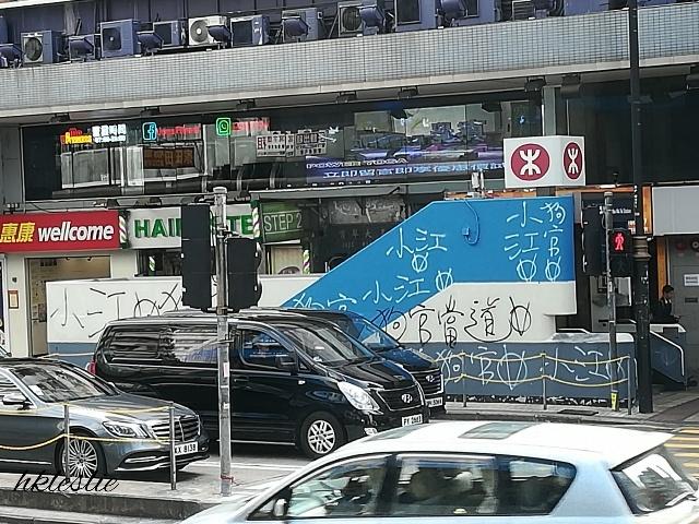 城巴機場快線CityflyerA21@機場(地面運輸中心)→金馬倫道_b0248150_13322030.jpg