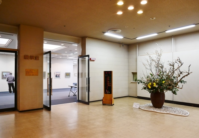 第7回 わかやま名所・旧跡絵画展  2020-02-03 00:00  _b0093754_23083281.jpg