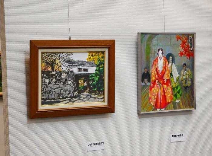 第7回 わかやま名所・旧跡絵画展  2020-02-03 00:00  _b0093754_23094356.jpg
