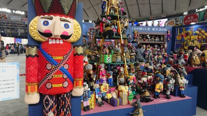 第19回東京国際キルトフェスティバルに行ってきました♪その5_f0374160_23071277.jpg