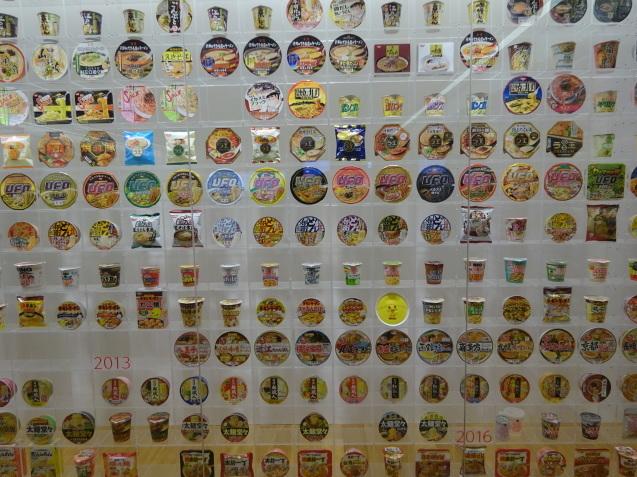 インターコンチネンタル横浜Pier 8 (8) カップヌードルミュージアム横浜_b0405262_19462328.jpg