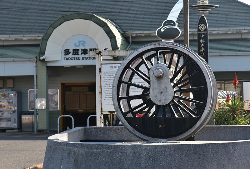 讃岐国「多度津」散歩_e0164563_09150747.jpg