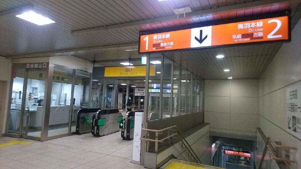 新青森駅_b0106766_17303538.jpg