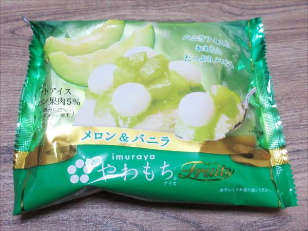 やわもちアイス Fruits メロン&バニラ@井村屋_c0152767_21531198.jpg