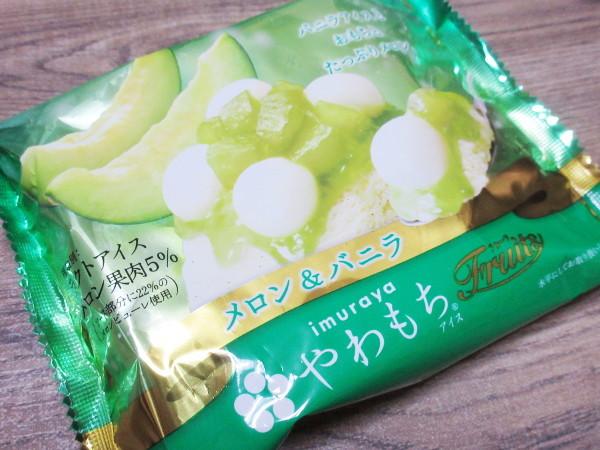 やわもちアイス Fruits メロン&バニラ@井村屋_c0152767_21550247.jpg
