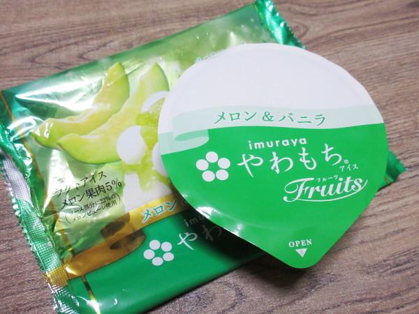 やわもちアイス Fruits メロン&バニラ@井村屋_c0152767_21553976.jpg