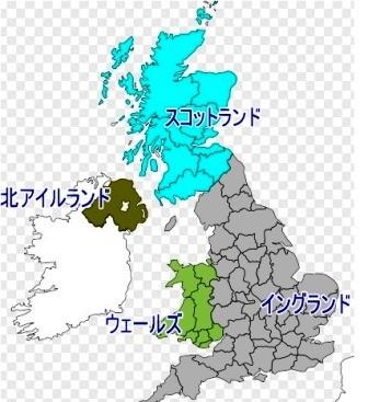 本日をもって欧州連合から離れるイギリス_d0083068_12555917.jpg