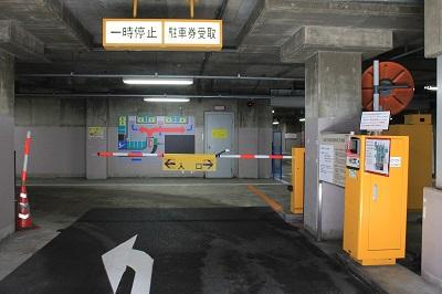弘前市立観光館地下駐車場についてお知らせ_d0131668_15211412.jpg