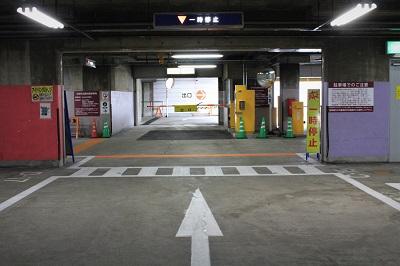 弘前市立観光館地下駐車場についてお知らせ_d0131668_1521517.jpg