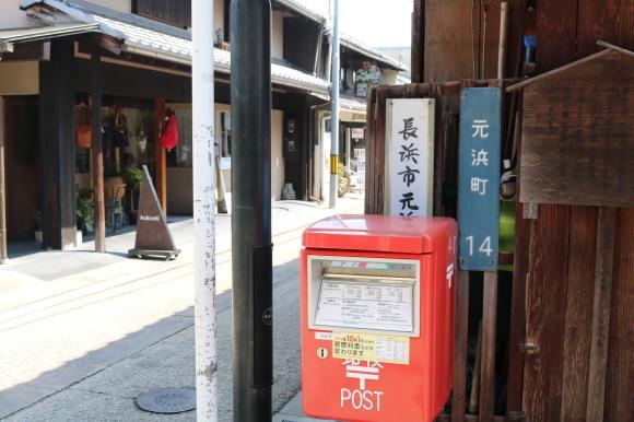 郵便ポスト 位置_c0001670_22020007.jpg