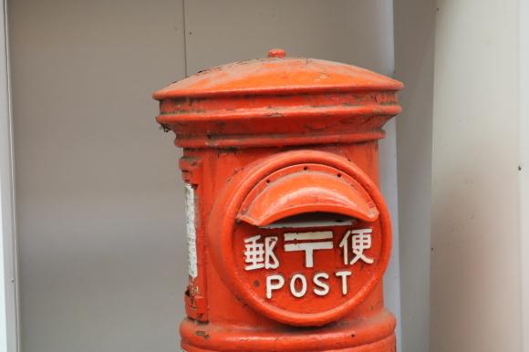 郵便ポスト 位置_c0001670_22071747.jpg
